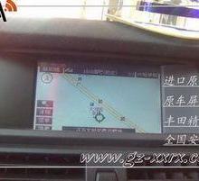宝马X5导航、蓝牙数字电视倒车影像扶手箱屏可全国上门安装批发