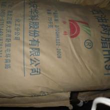 供应国产石油树脂MP10#TP11#大庆9#