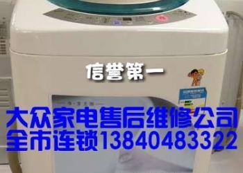 小鸭洗衣机维修图片