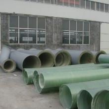 供应江苏洪泽鹤峰玻璃钢管道饮用水管道