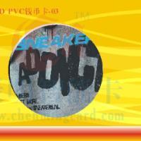 供应PVC钱币卡