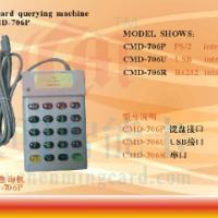 供应CMD706P ID划卡机 ID读卡器 ID卡发卡槽 刷卡器