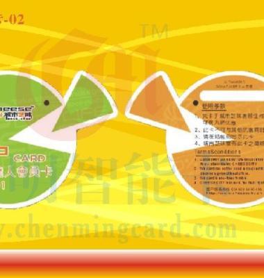 异形卡图片/异形卡样板图 (3)