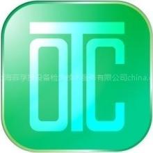 供应微特电机CE认证微特电机CE认证