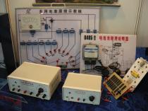 教学仪器/沈阳教学仪器/实验仪器/沈阳实验仪器/沈阳晨星教育器材