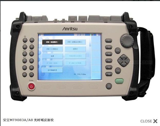 供应日本安立MT9083A/A8光时域反射仪
