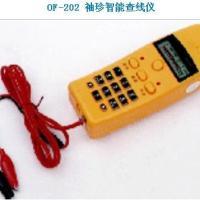 供应OF-202袖珍智能查线仪