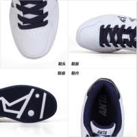安踏板鞋男鞋1118017-