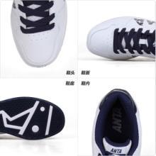 供应安踏板鞋男鞋1118017-批发