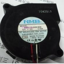 供应NMB鼓风机双滚珠风扇BM5115-04W-B39