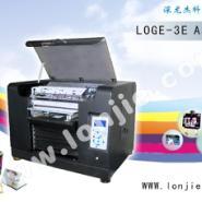A3万能打印机最便宜的打印机图片