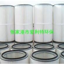 供应聚酯纤维滤筒