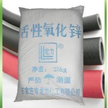 氧化锌在涂料中的作用氧化锌995图片