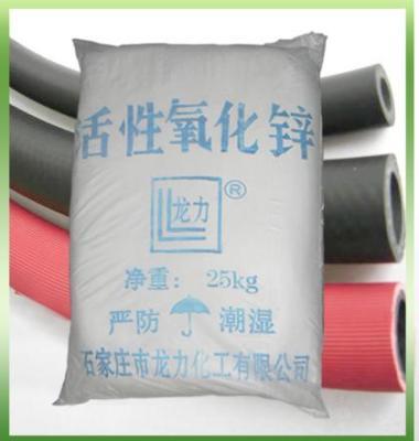 氧化锌图片/氧化锌样板图 (1)