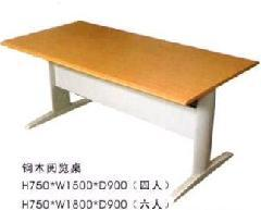 供應圖書閱覽桌