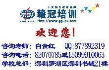 深圳中兴通讯外包商人员英语水平认证