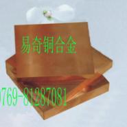 高密度W80电极钨铜板图片