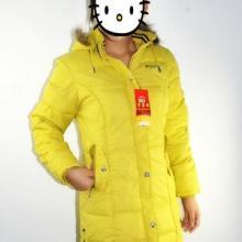 外套女秋冬长款女风衣专卖最新款韩版外套
