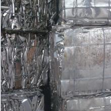 供应废铜废塑胶