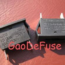 中号插片保险丝座SL-11/KCD3面板安装保险丝座图片