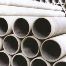 供应维纶水泥电缆管
