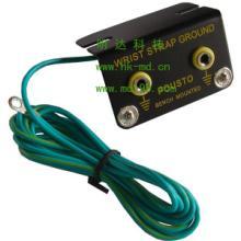 厂家直销L型静电插座/接地插座/防静电手环接地插座