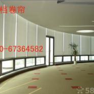 北京办公室窗帘卷帘电动窗帘天棚帘图片