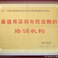 深圳CTP培训CTP制版培训