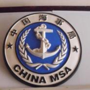 制作徽章/大型悬挂式徽章/八一军徽图片