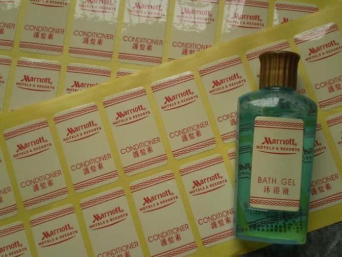 供应日化用品标签