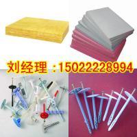 濟南巖棉膠粘劑保溫材料哪有賣的