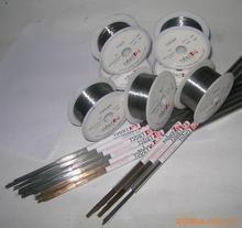 供应银铜锌镉钎料