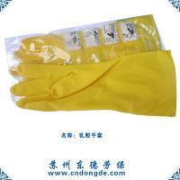 劳保用品手部防护防滑牛筋手套
