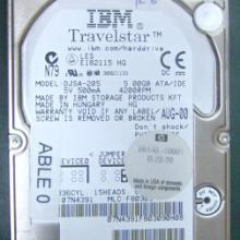 供应安捷伦8614X光谱仪硬盘