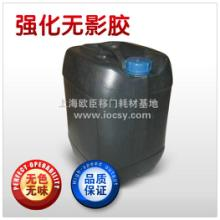 供应强化无影胶水写真PP纸PVC