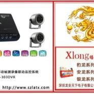 微型SD卡移动侦测录像联动监控系统图片