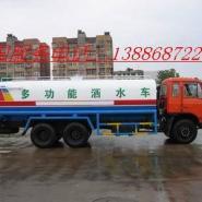 辽宁省专用洒水车图片