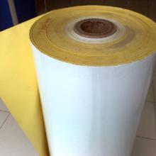 供应 硅油纸