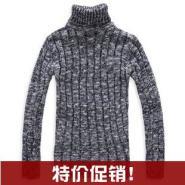 潮流前线保暖高领套头毛衣图片