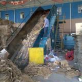 供应东莞南城废品再生资源回收交易中心