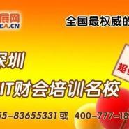 3d游戏设计师深圳游戏策划设计图片