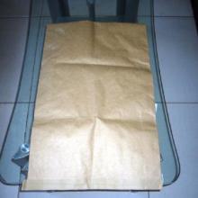 供应复合纸塑袋