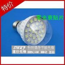 供应25贴片球泡灯配透明灯罩