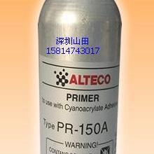 供应ALTECO安特固PR-150A