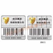 武汉不干胶防伪商标图片