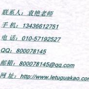 贵阳一级建造师挂靠建造师证书挂图片