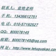 北京建造师挂靠天津建造师挂靠图片
