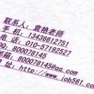 建造师职业挂靠网安徽二级建造师图片