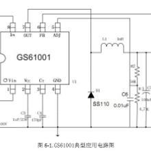 供应60V电动车仪表供电系统电源芯片