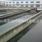 供应纺织废水处理